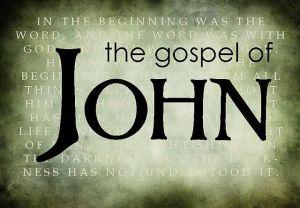 640px-Gospel_of_john